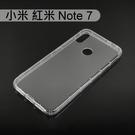 【ACEICE】氣墊空壓透明軟殼 小米 紅米 Note 7 (6.3吋)