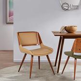 E-home Basil巴賽爾造型曲木餐椅-三色可選木色