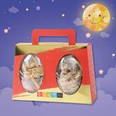 【愛不囉嗦】唐寶寶造型蔬果脆片禮盒