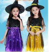 萬聖節兒童服裝 女童cosplay女巫衣服吸血鬼小紅帽女巫親子公主裙 原本良品