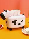 奶牛紙巾盒家用客廳創意網紅一體可愛小牛抽紙牙簽北歐ins二合一 BASIC