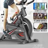 健身車 909健身動感單車家用 靜音室內運動健身車腳踏運動自行車健身器材 雙十二免運HM