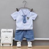 兒童新款夏裝短袖套裝0-1-3歲男寶寶秋冬襯衣兒童外出兩件套韓版【免運】