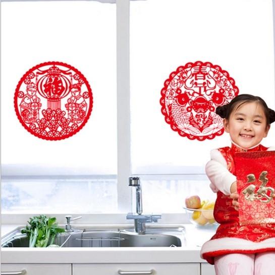 ►壁貼 新年裝飾牆貼 過年春節窗花 玻璃靜電貼櫥窗商店貼紙【A3098】
