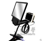 手機熒屏放大器帶喇叭音響鏡片高清3D視頻蘋果安卓通用款懶人支架 全館免運