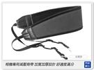 【免運費】相機專用減壓背帶 減壓帶 加寬...