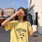 動漫T恤百搭寬松短袖上衣學生女甜美青春【毒家貨源】