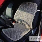 汽車坐墊 夏季涼墊竹片冰絲透氣貨車面包車駕駛室單座座墊