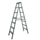 祥江鋁梯-重型A字梯7尺