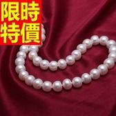 珍珠項鍊 單顆9-10mm-生日母親節禮物貴婦華麗女性飾品53pe1【巴黎精品】