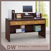 【多瓦娜】19058-625006 安寶耐磨胡桃5尺柚木抽電腦辦公桌(A51)