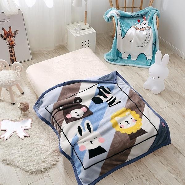 韓系可愛風 秋冬必備雙層加厚多功能法蘭絨雲毯 兒童毯《動物王國》