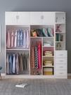 收納簡約現代經濟型實木板式成人組裝臥室雙人衣櫥推拉門組合櫃子【帝一3C旗艦】YTL