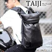 後背包【NXA16010】日韓風格‧韓劇輕量PU皮革大容量後背包‧一色‧