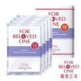 寵愛維B舒緩保濕面膜4片/盒【康是美】