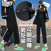 EASON SHOP(GQ3261)實拍百搭黑丹寧腰間可調節鈕釦腰腰垂感直筒牛仔褲女高腰長褲修身拖地寬管休閒褲