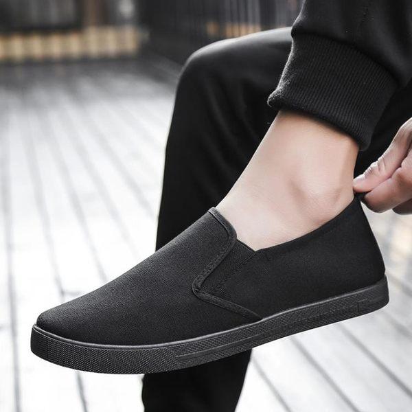 男士懶人鞋純黑色布鞋男鞋一腳蹬透氣潮鞋子男春夏季全黑帆布鞋男 時尚潮流