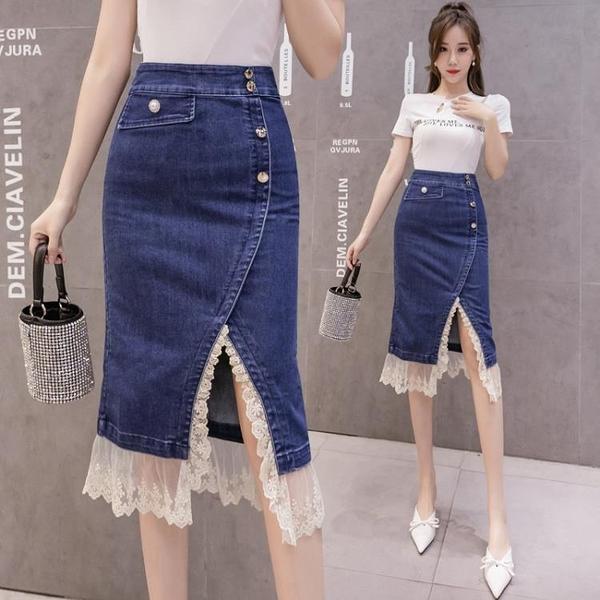 蕾絲拼接牛仔半身裙女2021夏季新款韓版高腰顯瘦開叉a字包臀短裙 維多原創