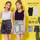兩件式 Space Picnic|素面背心+圖印花苞短褲裙(現貨)【C18071008】