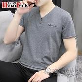 2020新款男裝純棉短袖男T恤夏季青年夏天V領半袖體恤修身潮流丅桖 雙十二全館免運