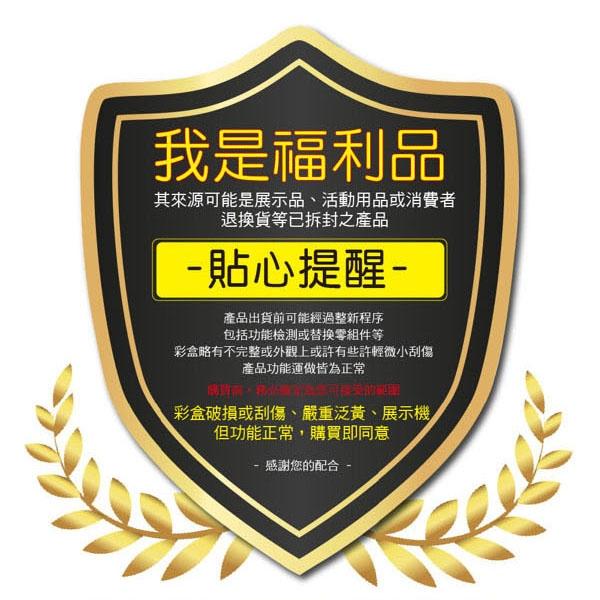 免運 福利品 TECO東元 30公升旋風烤箱 XYFYB3011