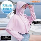 LAURA舒適透氣大帽緣多功能防曬罩衫-粉色