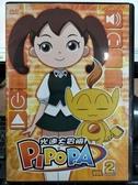 挖寶二手片-THD-234-正版DVD-動畫【光速大冒險PIPOPA 2 1碟】-國日語發音(直購價)
