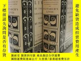 二手書博民逛書店The罕見Lives of The Noble Grecians