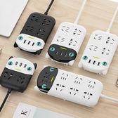 插頭轉換器-多功能插頭USB轉換插座出國旅行通用排插充電轉換器家用帶線插板 提拉米蘇