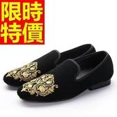 男皮鞋-簡約好穿懶人休閒男樂福鞋2色59p18【巴黎精品】