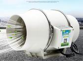 圓形管道風機150強力靜音廚房換氣排氣扇6寸家用抽風機工業排風扇igo  莉卡嚴選