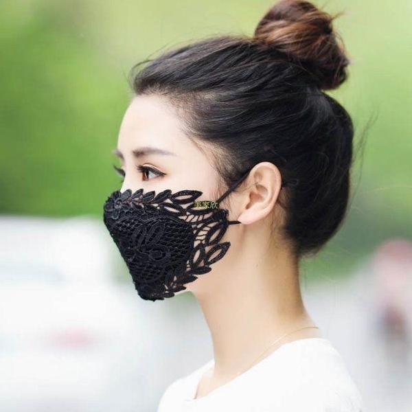 透氣蕾絲口罩女神黑色夏季防曬防塵冰絲薄款口鼻面罩女時尚可水洗 快速出貨