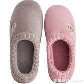 全包跟棉拖鞋男女情侶可愛保暖居家厚底室內毛毛月子鞋冬天 瑪麗蓮安