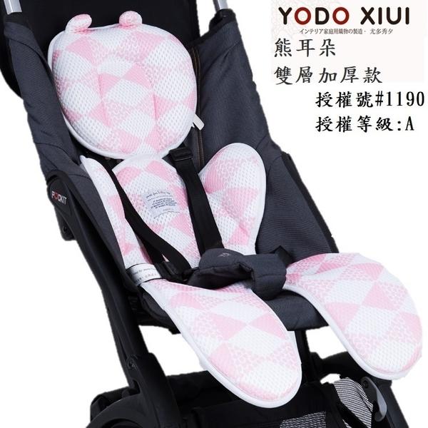 嬰兒推車涼席【YODO XIUI】3D透氣彈性網眼布 兒童餐椅涼蓆 四季通用型涼蓆 坐墊