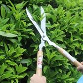 園林修剪工具草坪綠籬機園藝綠籬剪刀花剪樹干修枝樹枝剪大花剪