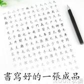 繁體字字帖硬筆簡體對照兒童小學生練字描紅本詩詞成人常用漢字入門學習字帖本     MOON衣櫥