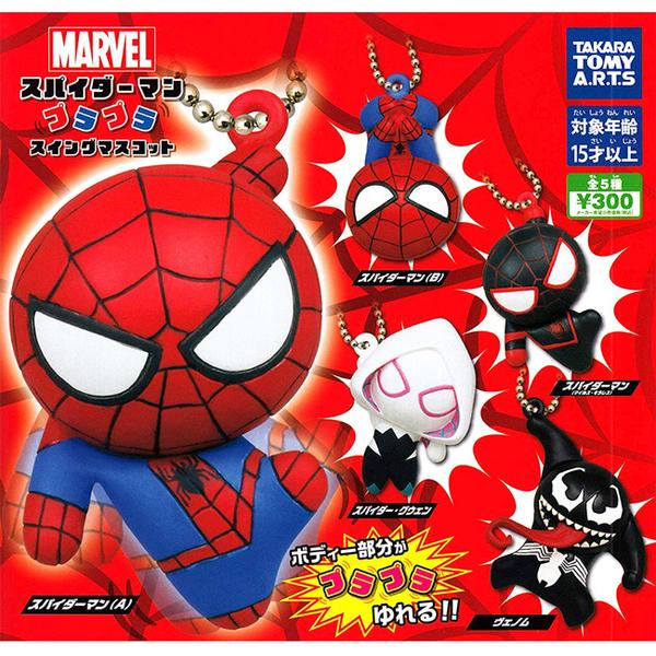 全套5款【日本正版】蜘蛛人 造型吊飾 扭蛋 轉蛋 猛毒 女蜘蛛人 MARVEL TAKARA TOMY - 873713