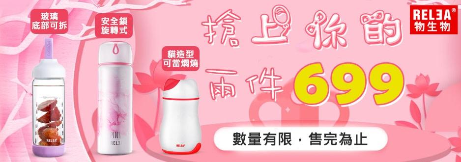 yunbaomall-imagebillboard-770fxf4x0938x0330-m.jpg