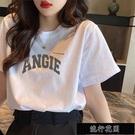 100%純棉夏季t恤女2021新款白色短袖女ins潮寬鬆韓版半袖體恤