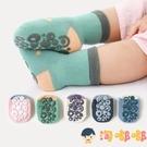 3雙裝 嬰兒地板襪防滑寶寶春秋冬室內學步襪軟底隔涼【淘嘟嘟】