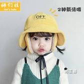 兒童帽子 防風帶耳捂寶寶帽子秋冬可愛超萌秋款洋氣時尚羊羔絨盆帽 快速出貨