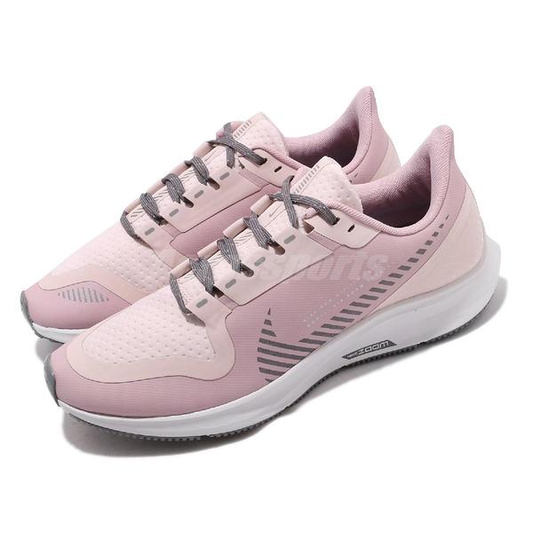 Nike 慢跑鞋 Wmns Air Zoom Pegasus 36 Shield 粉紅 紫 女鞋 運動鞋 【PUMP306】 AQ8006-500