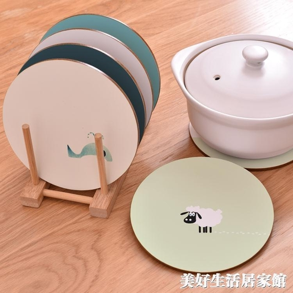 2個裝軟木鍋墊防燙碗墊餐墊歐式日式北歐木質隔熱墊卡通可愛桌墊ATF 美好生活居家館
