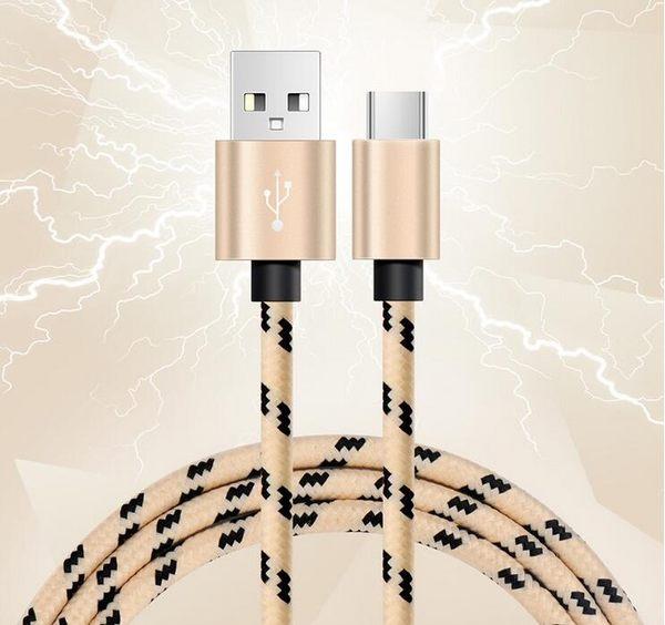 【SZ】samsung 1米 0.25米格子編織線 玫瑰金 type-c 傳輸線 Micro USB數據線 IOS 充電線