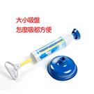 【2合1真空吸汲器】馬桶吸汲器 流理台吸汲器 日本吸風器 吸風器 通便器 吸便器 [百貨通]