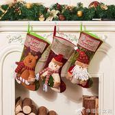圣誕禮物圣誕襪圣誕老人襪圣誕雪人襪經典圣誕襪裝飾品平安夜禮物