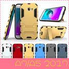 【萌萌噠】三星 Galaxy A7 / A5 (2017版) 新款變形金剛 三防盔甲保護殼 360度旋轉支架 全包手機殼