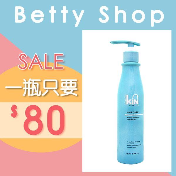 KIN小頂級酸蛋白抗屑洗髮精250ml 80元