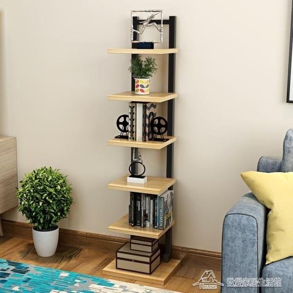 書架簡易樹形書櫃書架隔板置物架簡約現代客廳儲物架臥室兒童書架【快速出貨】