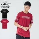 短T恤 MIT韓版EXTREME英文印花五分袖短袖上衣【NW621020】